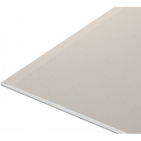 Гипсокартонный лист Knauf 2500х1200х12.5 мм