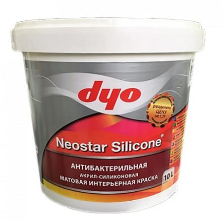 Neostar silicone - Интерьерная водоэмульсионная антибактериальная -акрил-силиконовая краска