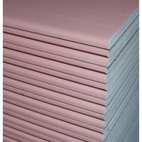 Гипсокартонный лист Knauf огнестойкий 2500х1200х12.5 мм