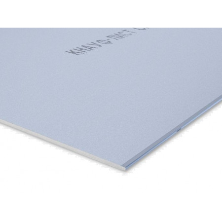 Гипсокартонный лист Knauf Сапфир ГСП-DFH3IRF 2500х1200х12,5 мм